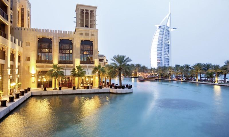Homeslider Dubai
